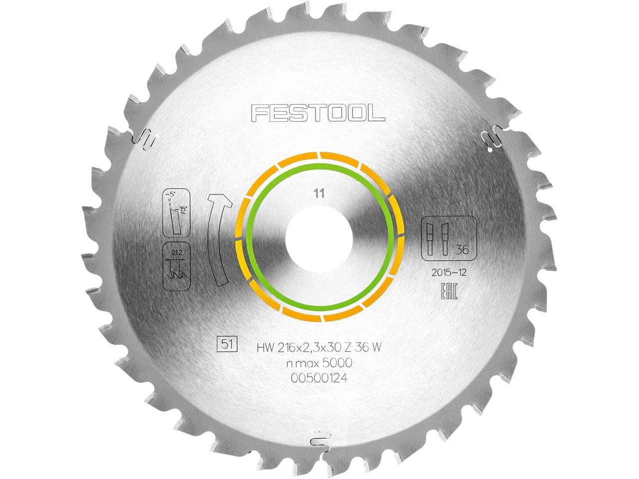 Festool 216x2,3x30 W36 Sagarblað fyrir tré 500124